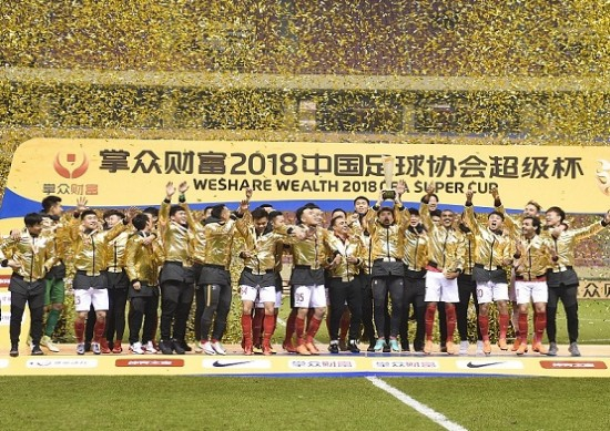GUANGZHOU EVERGRANDE É TETRACAMPEÃO DA SUPER COPA DA CHINA